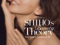 『SHIHO's Beauty Theory』(SDP)