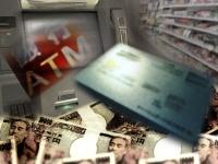 振り込め詐欺犯が有名ラーメン店のオーナーに?ATM一斉引き出し事件のウラ事情