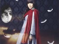 盟約の彼方(初回限定盤)(DVD付)/新田恵海