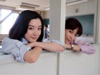 フジテレビ系『僕たちがやりました』番組公式Twitter(@bokuyari_ktv)より