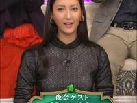 ※イメージ画像:菜々緒Twitter(@NANAO1028)より