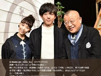 TBS『A-Studio』番組公式Twitter(@a_studio_tbs)より