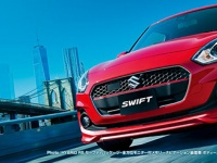 【試乗レポート】真打登場! 新型スズキ・スイフトは、コンパクトカーの革命児となるか?