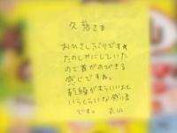 ※画像は久慈暁子アナウンサーのインスタグラムアカウント『@kuji_akiko』より
