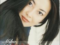 ※イメージ画像:『中山美穂 パーフェクト・ベスト 2』キングレコード