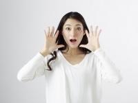 現役大学生が証言! 本当に存在したキラキラネーム4選「みにー」「仁生太(二キータ)」