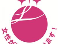 株式会社渕上ファインズのプレスリリース画像