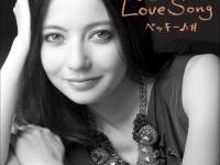 イメージ画像は、「冬空のLove Song」(EMIミュージック・ジャパン)