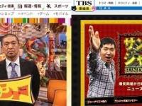 左・フジテレビ『 ワイドナショー』番組ページより/右・TBS『サンデージャポン』番組サイト