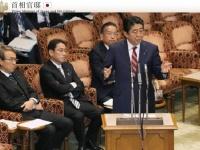 参議院環太平洋パートナーシップ協定等に関する特別委員会に出席する安倍首相(「首相官邸 HP」より)