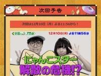 TBS系『中居くん決めて!』番組公式サイトより