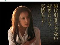※イメージ画像:NHK『LIFE!~人生に捧げるコント~』公式サイト内スペシャルコンテンツページより