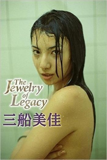 「三船美佳 The Jewelry of Legacy」より