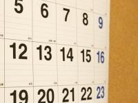 効率アップに役立つ?! 就活に定休日を作っていた人は約3割「切り替えてリフレッシュ」