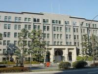 国税庁(「Wikipedia」より)