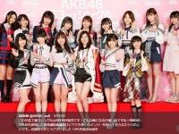 AKB48 公式Twitter(@AKB48_staf)より