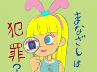 (C)柴田英里