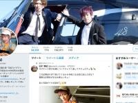 画像はEXIT・兼近大樹のツイッターアカウント『@kanechi_monster』より