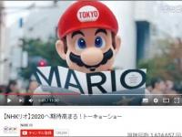 YouTube内NHKチャンネルより。