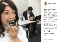 インスタグラム:小倉優子(@ogura_yuko_0826)より