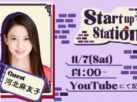 早稲田大学広告研究会のプレスリリース画像
