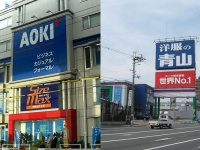 (左)紳士服のAOKI/(右)洋服の青山(画像はWikipediaより)