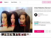 YouTube「Arlan Robotics」より