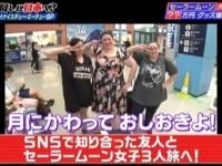 ※画像は『YOUは何しに日本へ?』の番組公式サイトより