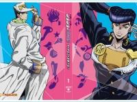 TVアニメ『ジョジョの奇妙な冒険 ダイヤモンドは砕けない』公式サイトより、Blu-ray第1巻ジャケット