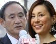 (左から)菅義偉首相、米倉涼子