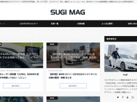 SUGI WORKのプレスリリース画像