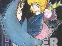 『HUNTER×HUNTER 33 (ジャンプコミックス)』(集英社)