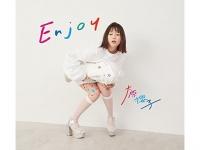 大原櫻子『Enjoy』(「amazon.co.jp」より)
