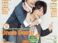 「Pick-up Voice」2016年5月号(音楽専科社)