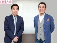三宅裕司(左)と渡辺正行