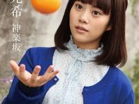 ※イメージ画像:『高畑充希「神楽坂」(新装版)』株式会社ホリプロ