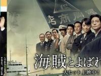 左・安倍晋三公式サイトより/右・映画『海賊とよばれた男』公式サイトより