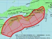 南海トラフ巨大地震の想定震源域 画像は、「Wikipedia」より引用