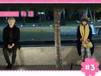 ドラマ『東京タラレバ娘』公式サイトより。