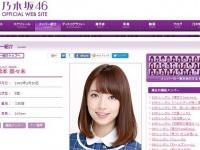 乃木坂46公式サイト「メンバー紹介ページ」より