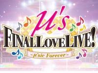 「ラブライブ!μ's Final LoveLive!~μ'sic Forever♪♪♪♪♪♪♪♪♪~」 特設サイトより。