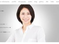 画像は、「松下奈緒」Official websiteより