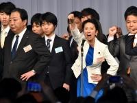 党大会での蓮舫氏(中央)ら民進党議員(Natsuki Sakai)
