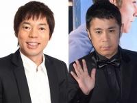 左:今田耕司(吉本興業公式サイトより) 右:岡村隆史