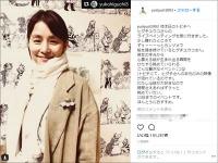 石田ゆり子のインスタグラム(@yuriyuri1003)より