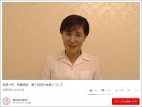 YouTube「kazuyo matsui」チャンネルより
