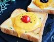パンにパイナップルをオン!ドイツが生んだハワイアントーストのレシピ【ネトメシ】