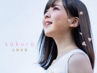 ※画像は、sakura/大和里菜 ベルウッドレコード