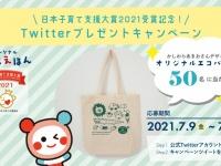 NTT印刷株式会社のプレスリリース画像