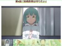 TVアニメ『亜人ちゃんは語りたい』公式サイトより